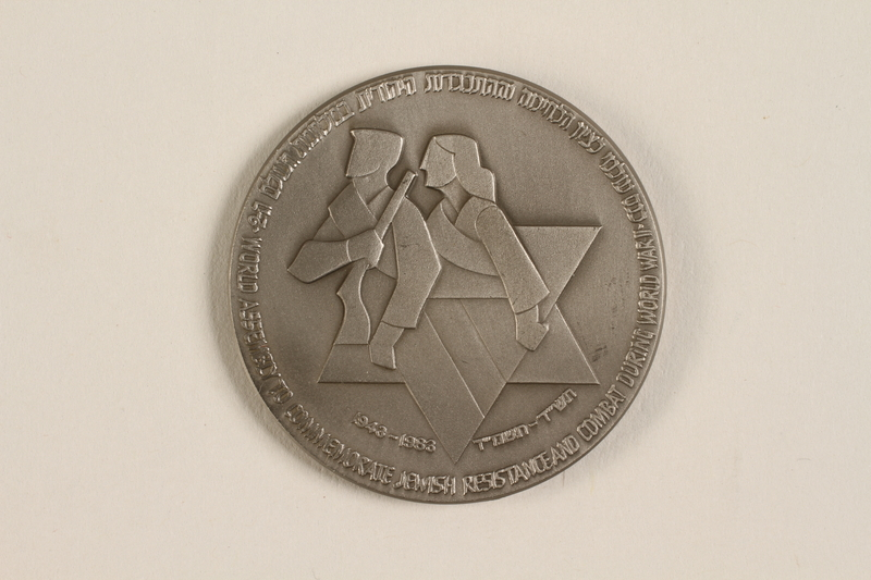 2004.217.4_a front Israeli medallion with case issued to commemorate Jewish resistance during WWII