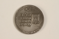 2004.217.4_a back Israeli medallion with case issued to commemorate Jewish resistance during WWII  Click to enlarge
