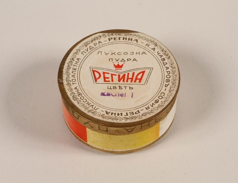2004.237.2 bottom Regina face powder box with a crown design marked Rachel