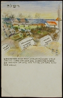 2004.233.3 front Epitaph and drawing of tombstones of friends buried at Gurs internment camp made by an inmate  Click to enlarge