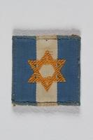 1998.138.1 front Jewish Brigade badge  Click to enlarge