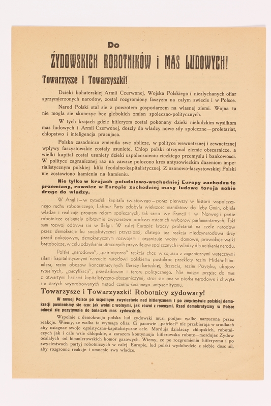 1993.62.1 front Handbill urging Jews and workers to remain and build a Socialist Poland