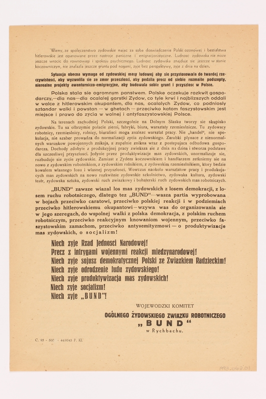 1993.62.1 back Handbill urging Jews and workers to remain and build a Socialist Poland