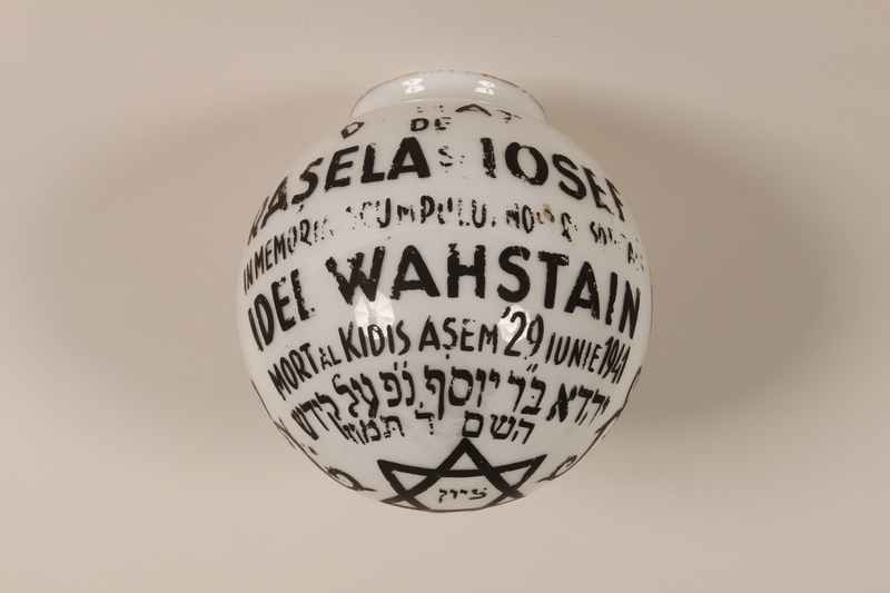 2005.123.2 top Ceiling lamp globe commemorating a Romanian pogrom victim