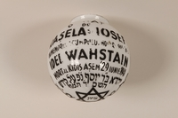 2005.123.2 top Ceiling lamp globe commemorating a Romanian pogrom victim  Click to enlarge