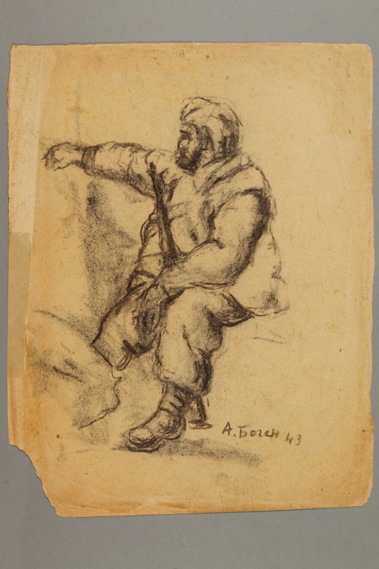 2005.181.6 front Drawing by Alexander Bogen of a bearded partisan sitting with a rifle between his knees