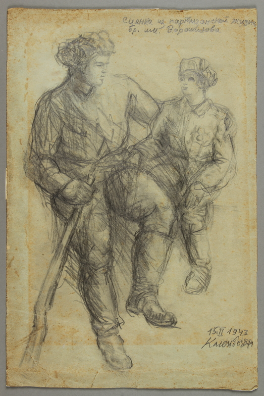 2005.181.16 front Drawing by Alexander Bogen of a man and boy in uniform seated together