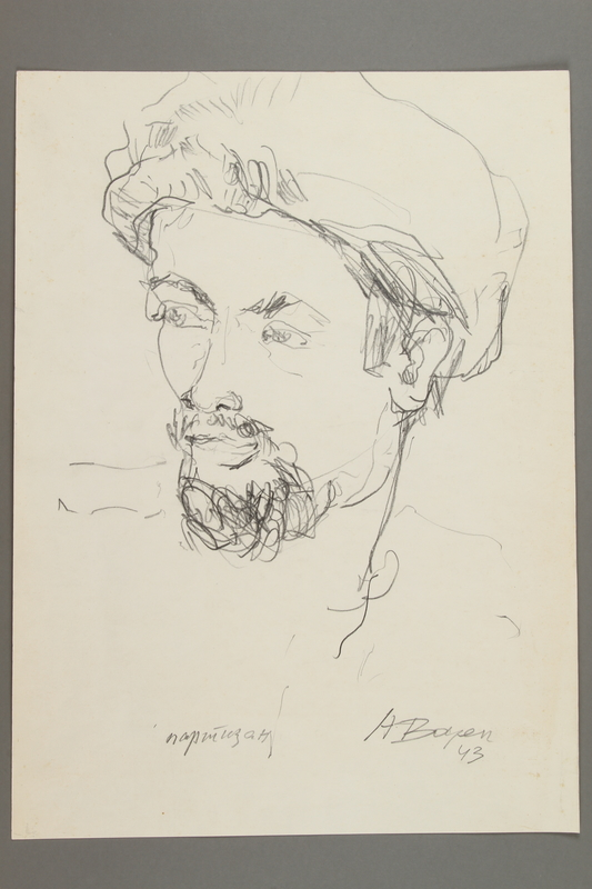 2005.181.24 front Drawing by Alexander Bogen of a partisan