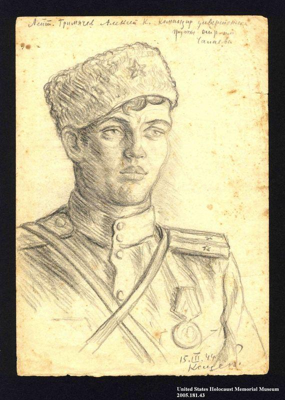 2005.181.43 front Portrait of a partisan in uniform, drawn by Alexander Bogen
