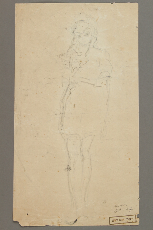 2005.181.47 back Drawing by Alexander Bogen of a girl wearing a six-pointed star