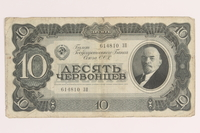 2005.303.5 front Soviet Union, 10 chervonets note, acquired by a Hungarian Jewish forced laborer  Click to enlarge