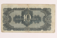 2005.303.5 back Soviet Union, 10 chervonets note, acquired by a Hungarian Jewish forced laborer  Click to enlarge