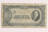 2005.303.6 front Soviet Union, 10 chervonets note, acquired by a Hungarian Jewish forced laborer  Click to enlarge