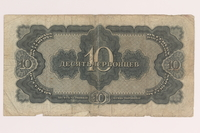 2005.303.6 back Soviet Union, 10 chervonets note, acquired by a Hungarian Jewish forced laborer  Click to enlarge