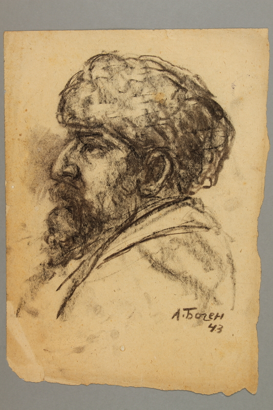 2005.181.55 front Portrait of a bearded partisan, drawn by Alexander Bogen