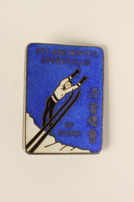 2006.19.20 front Pin from the Ski and Winter Sports Club of China owned by a German Jewish businessman in Shanghai