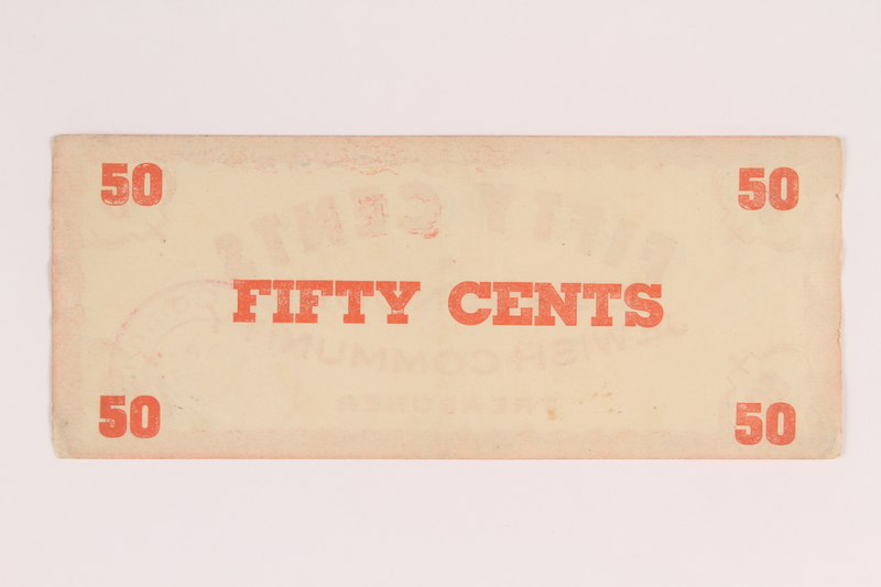 2006.424.1 back Deggendorf displaced persons camp scrip, 50 cents, issued to a German Jewish couple