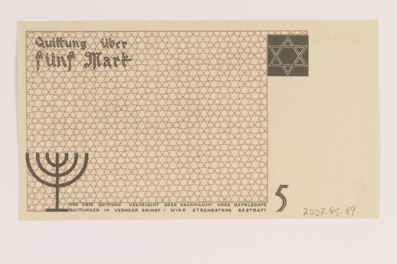 2007.45.69 back Łódź (Litzmannstadt) ghetto scrip, 5 mark note