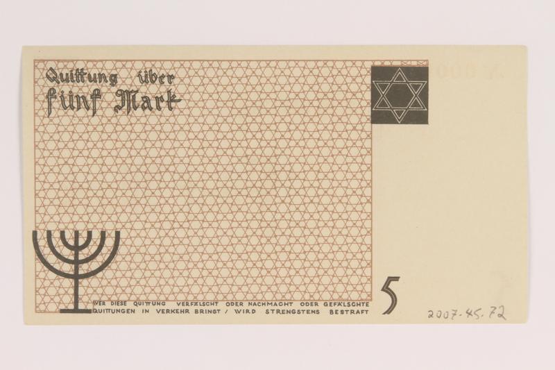 2007.45.72 back Łódź (Litzmannstadt) ghetto scrip, 5 mark note