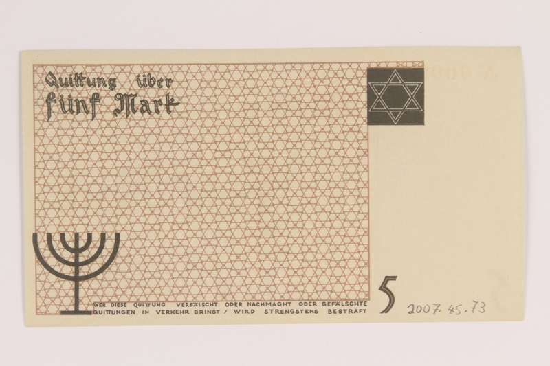 2007.45.73 back Łódź (Litzmannstadt) ghetto scrip, 5 mark note