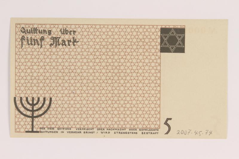 2007.45.74 back Łódź (Litzmannstadt) ghetto scrip, 5 mark note