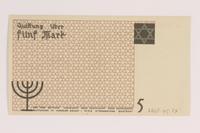 2007.45.74 back Łódź (Litzmannstadt) ghetto scrip, 5 mark note  Click to enlarge