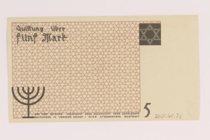 2007.45.75 back Łódź (Litzmannstadt) ghetto scrip, 5 mark note