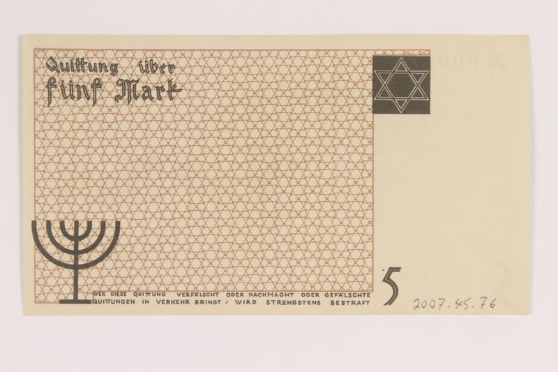 2007.45.76 back Łódź (Litzmannstadt) ghetto scrip, 5 mark note