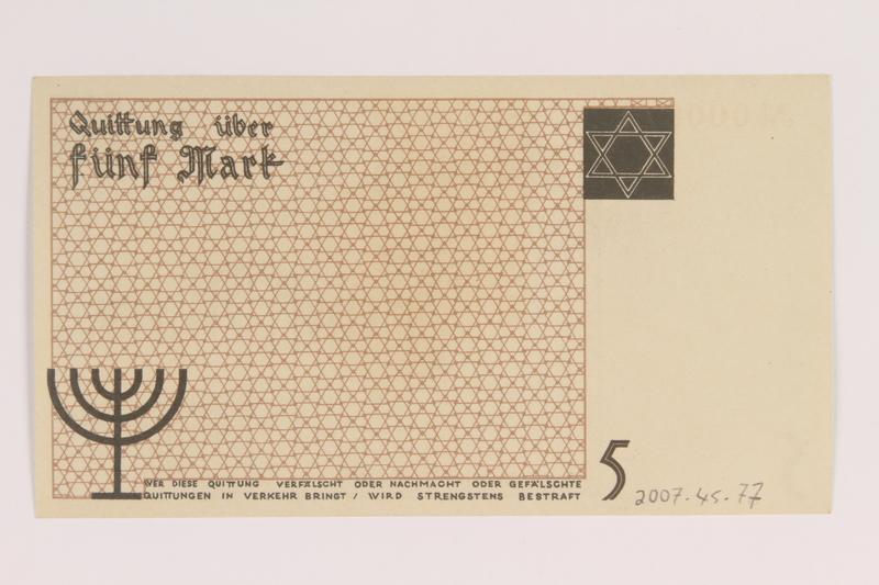 2007.45.77 back Łódź (Litzmannstadt) ghetto scrip, 5 mark note