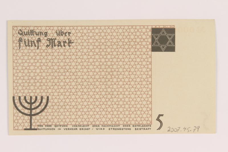 2007.45.79 back Łódź (Litzmannstadt) ghetto scrip, 5 mark note