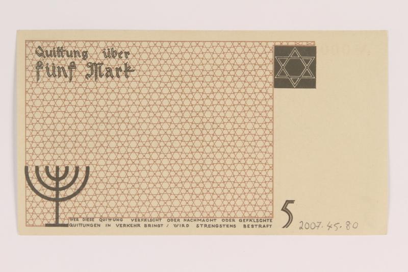 2007.45.80 back Łódź (Litzmannstadt) ghetto scrip, 5 mark note