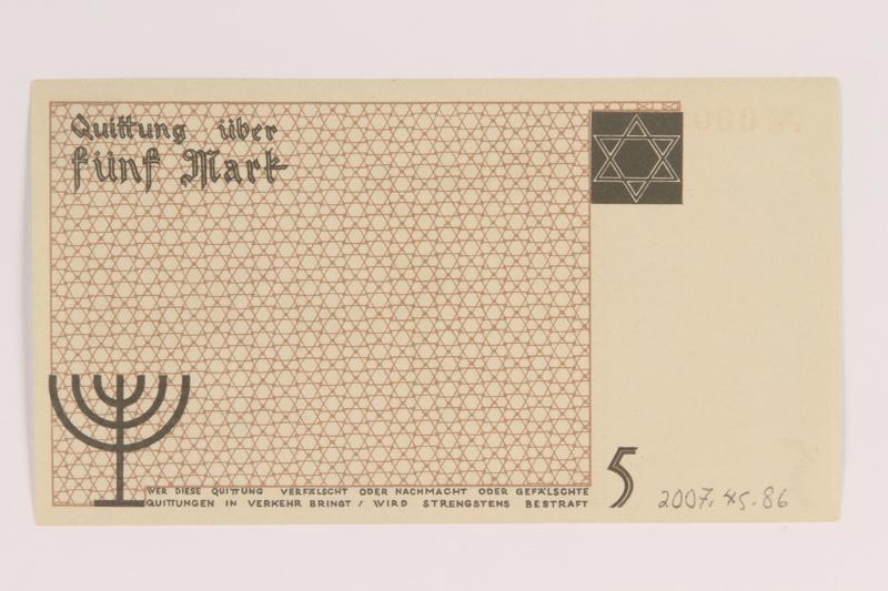 2007.45.86 back Łódź (Litzmannstadt) ghetto scrip, 5 mark note