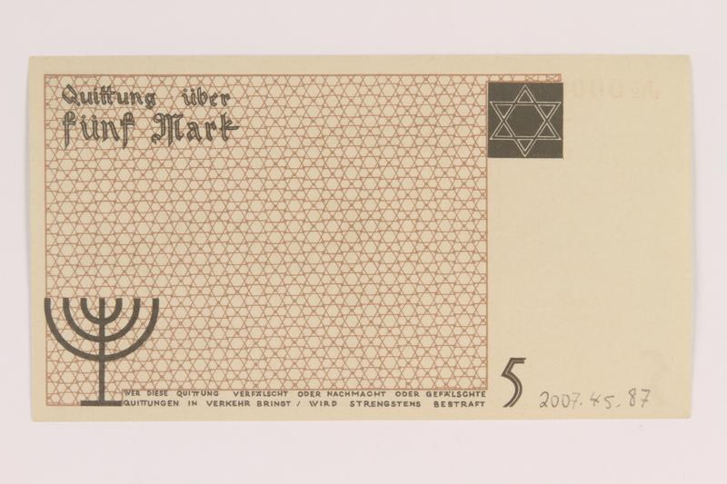 2007.45.87 back Łódź (Litzmannstadt) ghetto scrip, 5 mark note