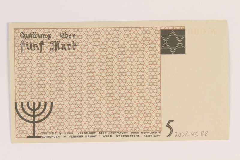 2007.45.88 back Łódź (Litzmannstadt) ghetto scrip, 5 mark note