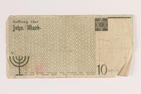 2007.45.94 back Łódź (Litzmannstadt) ghetto scrip, 10 mark note  Click to enlarge