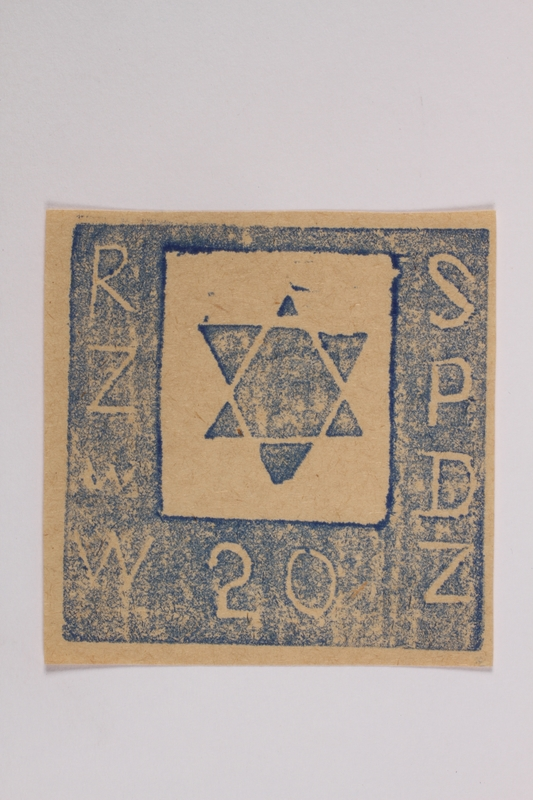 2007.117.1 front Warsaw Ghetto postage stamp, value 20, never issued