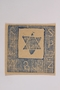 Warsaw Ghetto postage stamp, value 20, never issued