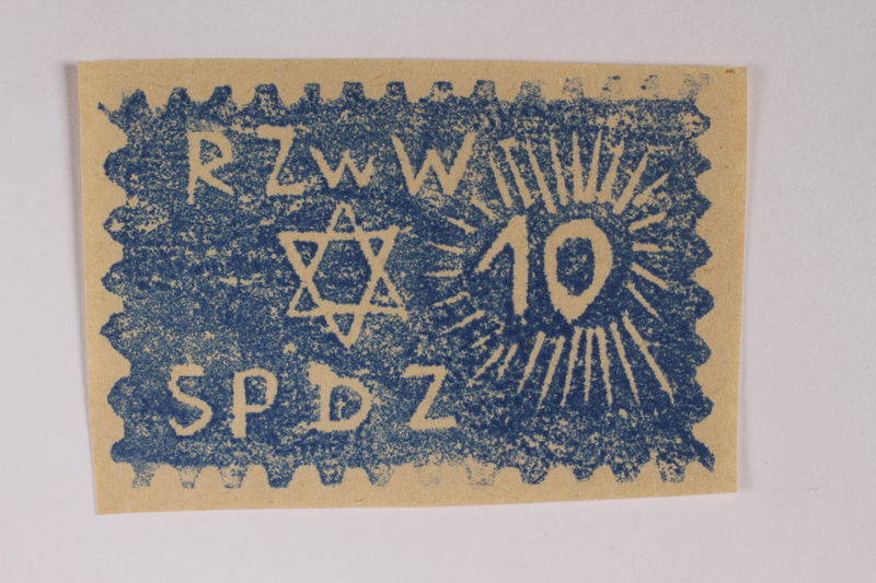 2007.117.2 font Warsaw Ghetto postage stamp, value 10, never issued