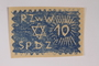 Warsaw Ghetto postage stamp, value 10, never issued