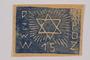 Warsaw Ghetto postage stamp, denomination 15, never issued