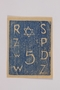 Warsaw Ghetto postage stamp, denomination 5, never issued