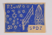 2007.117.5 front Warsaw Ghetto postage stamp, denomination 50, never issued  Click to enlarge