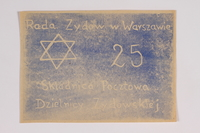 2007.117.6 front Warsaw Ghetto postage stamps, never issued  Click to enlarge