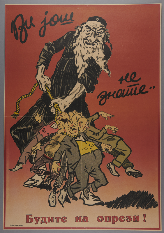 2007.351.1 front Poster of a giant caricatured Jewish man holding businessmen in a noose