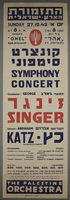 2002.151.1 front Palestine Orchestra concert poster  Click to enlarge