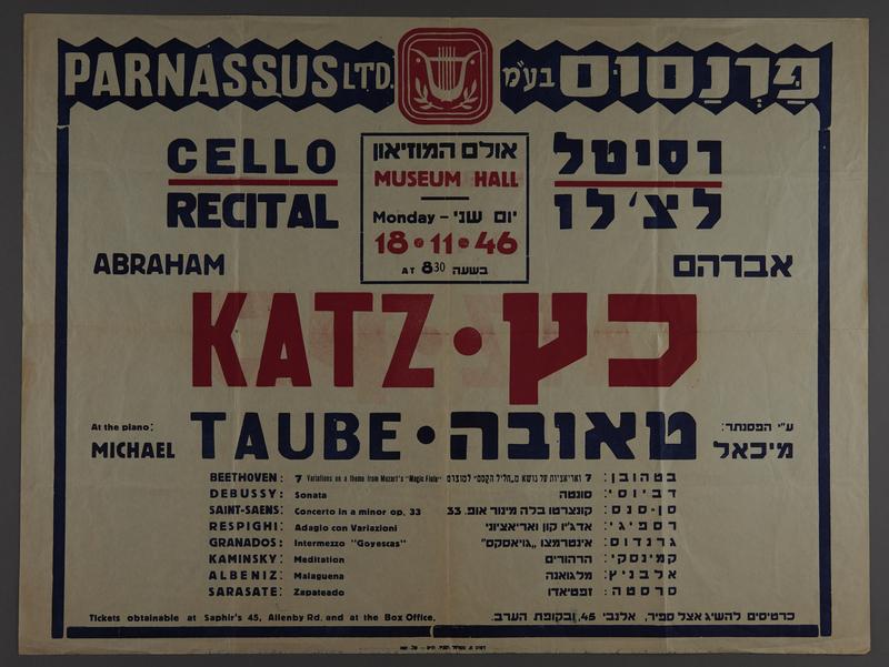 2002.151.2 front Cello recital poster