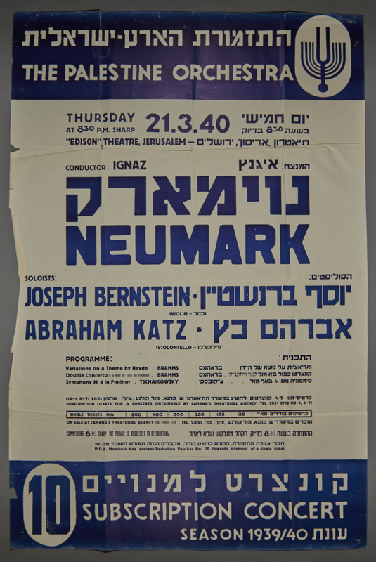 2002.151.5 front Poster