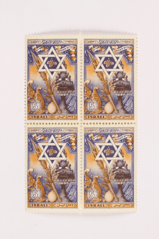 2002.185.7 front Postage stamps