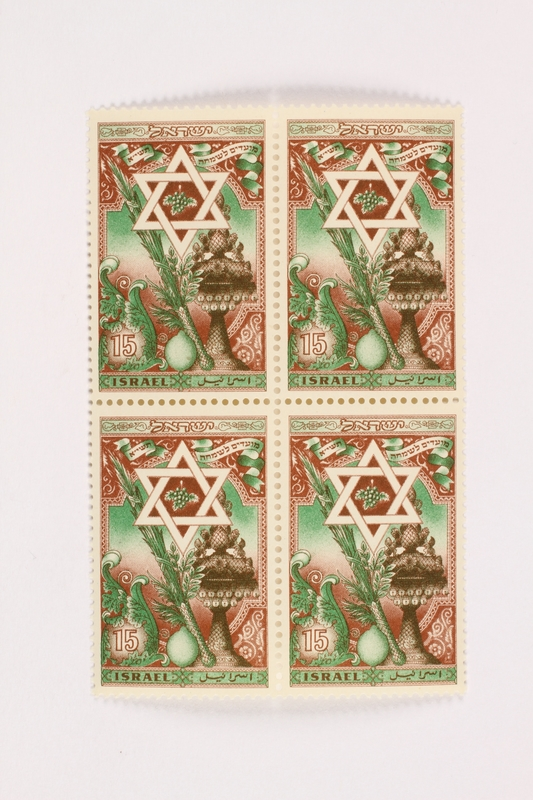 2002.185.8 front Postage stamps