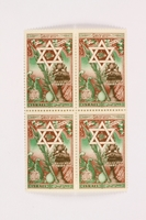 2002.185.8 front Postage stamps  Click to enlarge